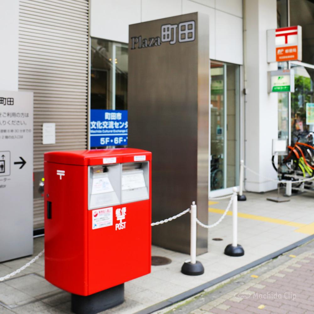 町田駅前郵便局前のポストの写真