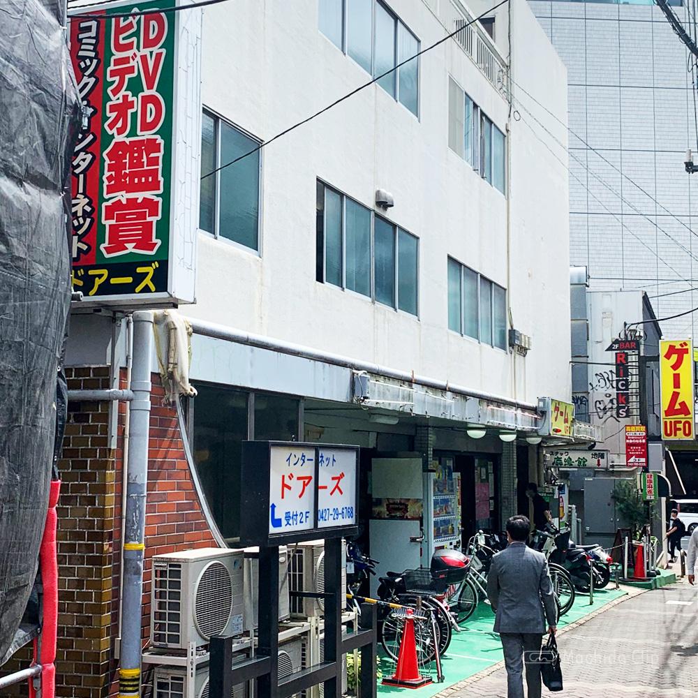 インターネットドアーズ町田店の外観の写真