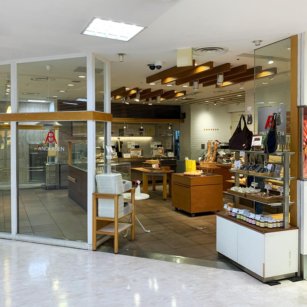 アンデルセン レ・シ・ピ町田店の外観の写真