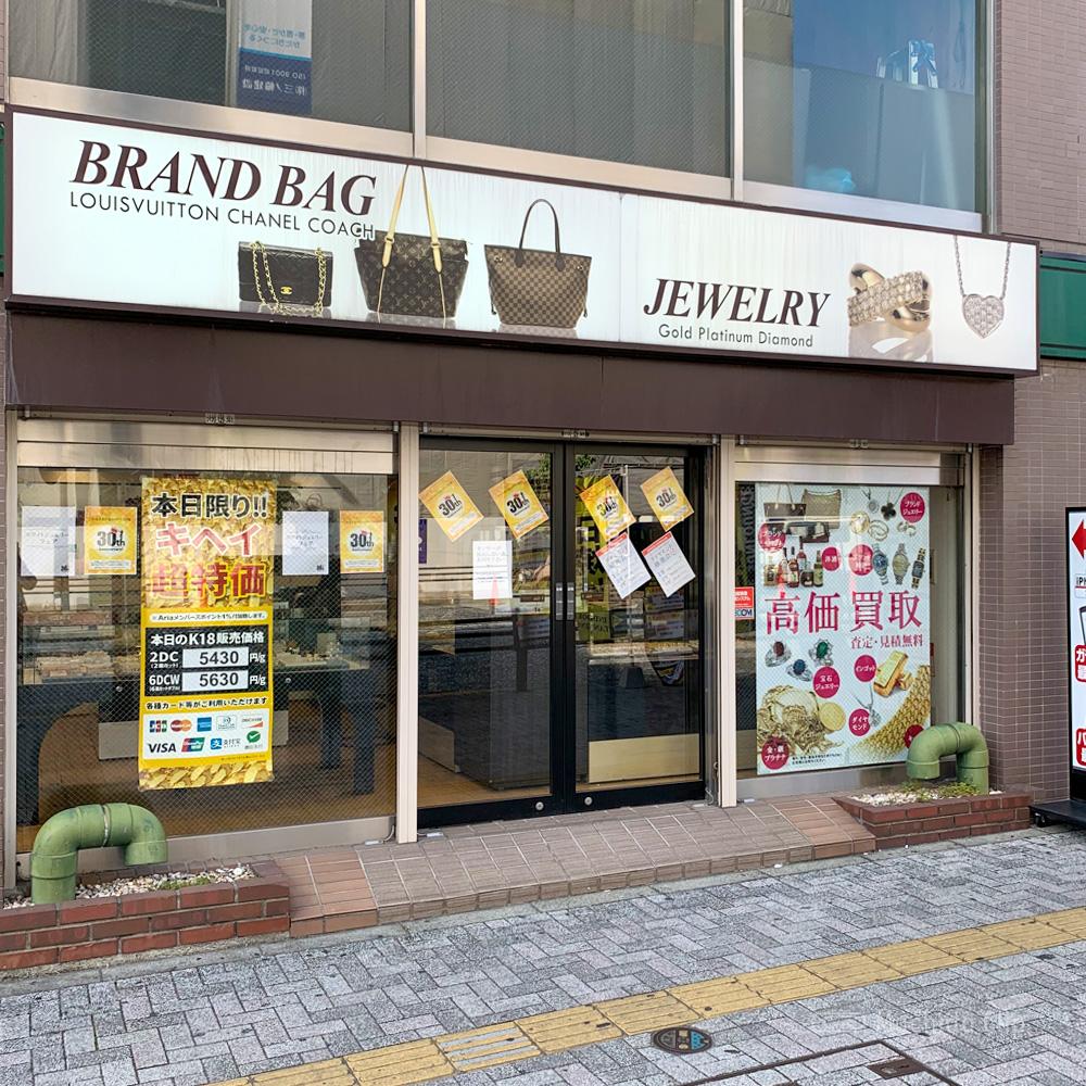アリア町田店の外観の写真
