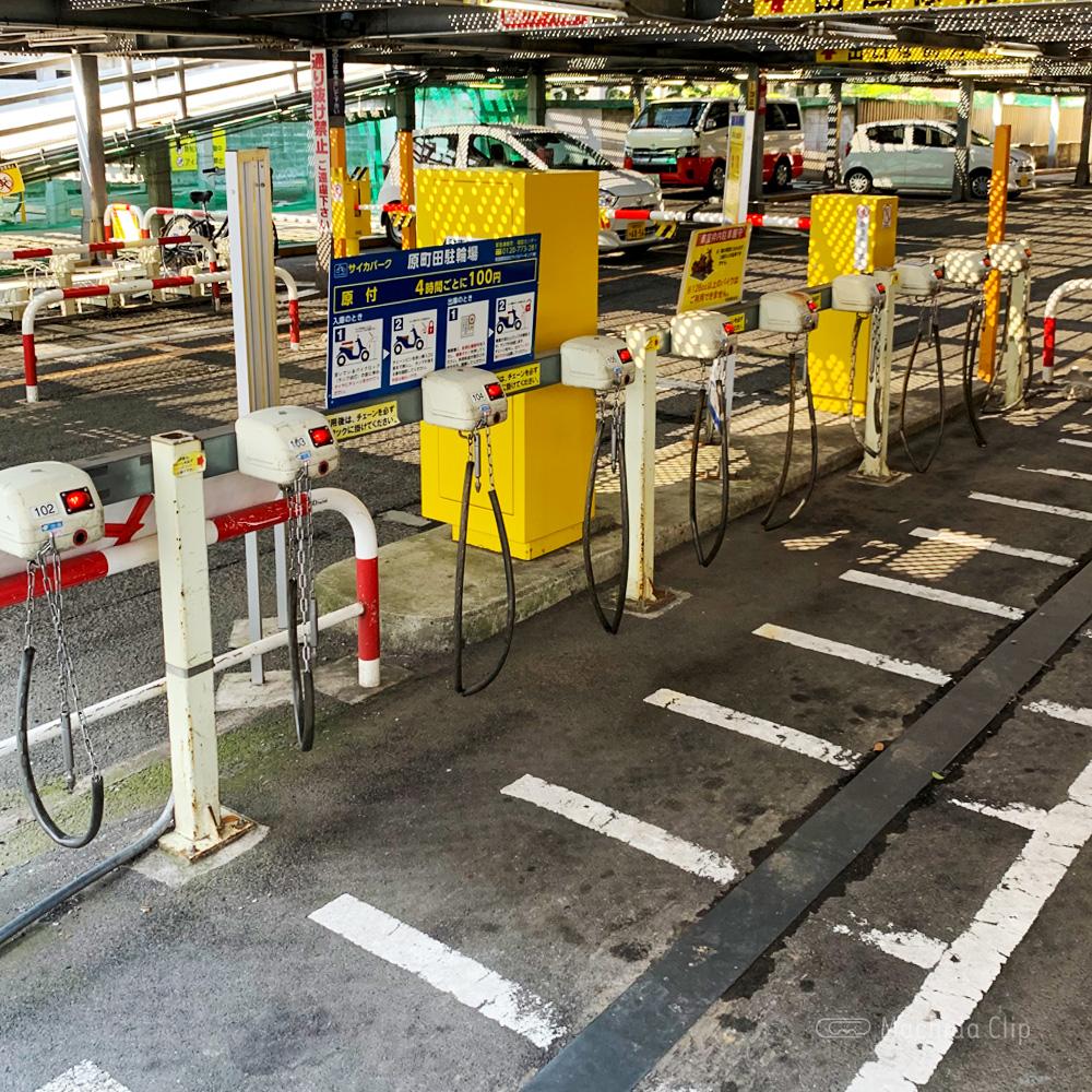 サイカパーク原町田駐輪場
