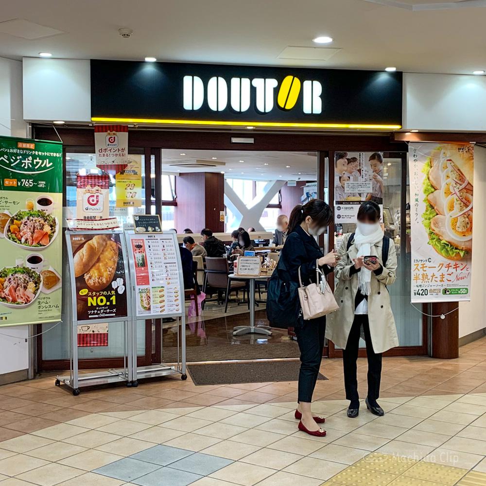 ドトール町田ターミナル店の外観の写真
