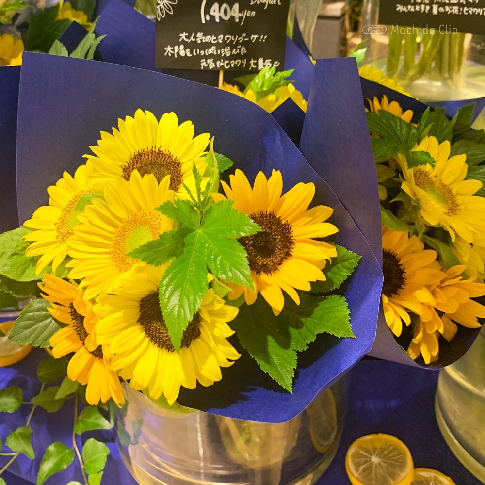 青山フラワーマーケット町田マルイ店のお花の画像
