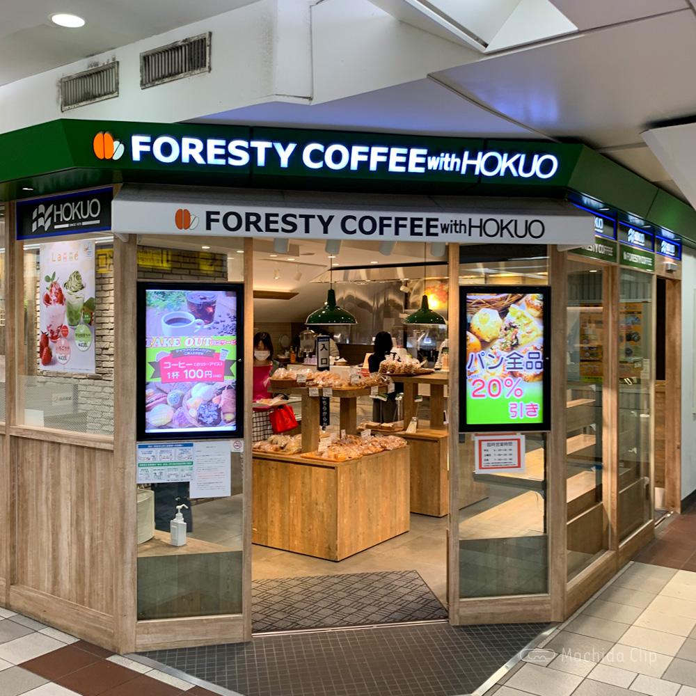 フォレスティコーヒー with HOKUO 町田店の外観の写真