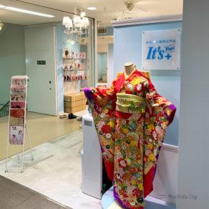 町田の振袖レンタル店!成人式におすすめの安いお店を徹底比較の写真