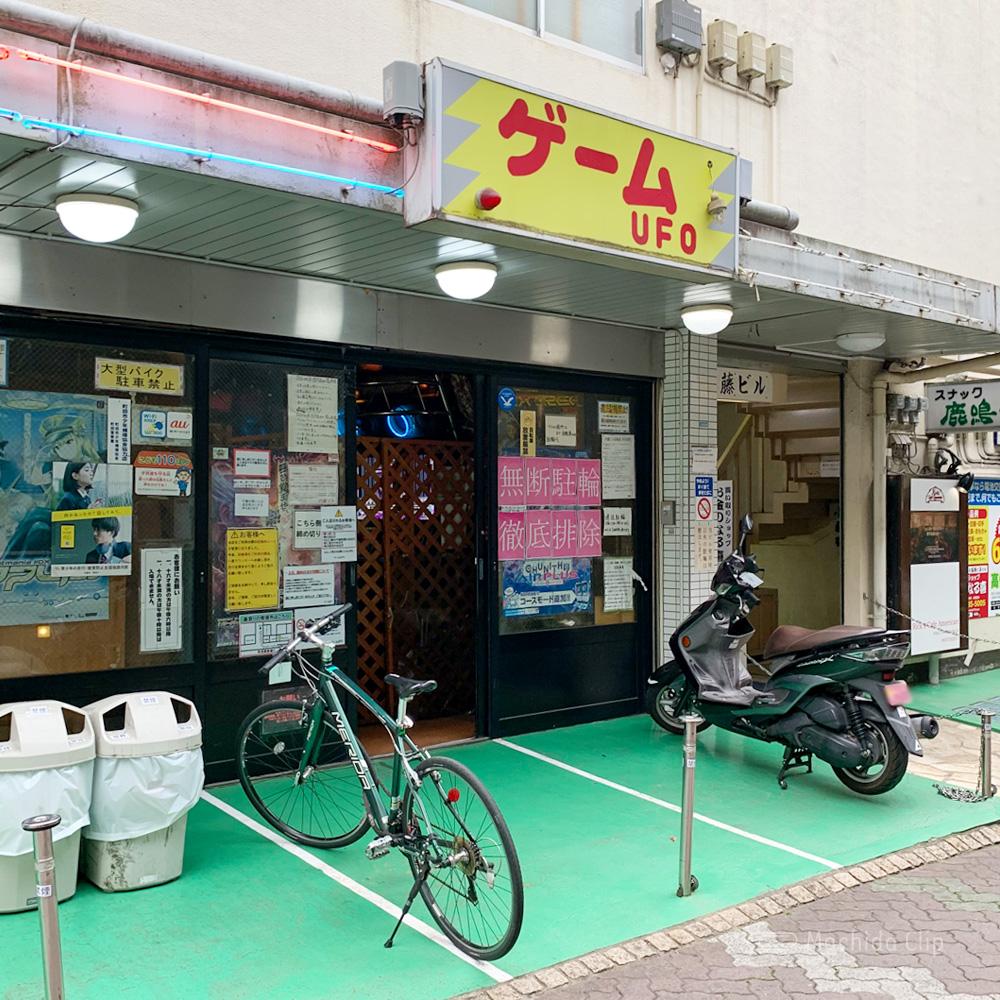 ゲームUFO 町田ターミナル店の外観の写真