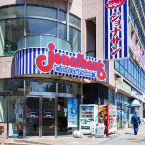 町田駅周辺のファミレス 格安価格で誰もが知る定番店のみ9店舗を厳選!の写真