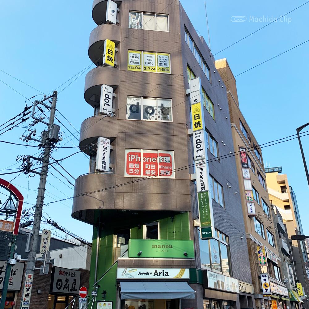 iPhone修理救急便町田店の写真
