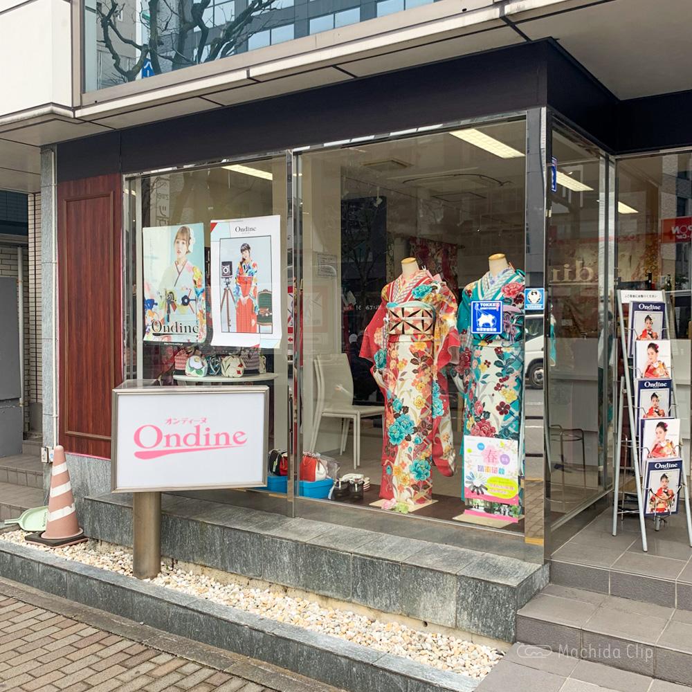 オンディーヌ町田店の外観の写真