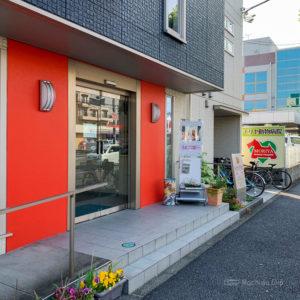 町田市 動物病院 口コミ評価の高い病院を選びました!夜間緊急対応可などの写真