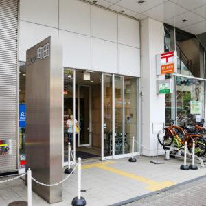 町田駅前の郵便局と土日営業する郵便局まとめ 営業時間・窓口・年末年始情報を紹介の写真
