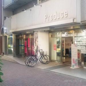 町田の美容院おすすめ11選 カラーやカットで人気の美容室を厳選!の写真