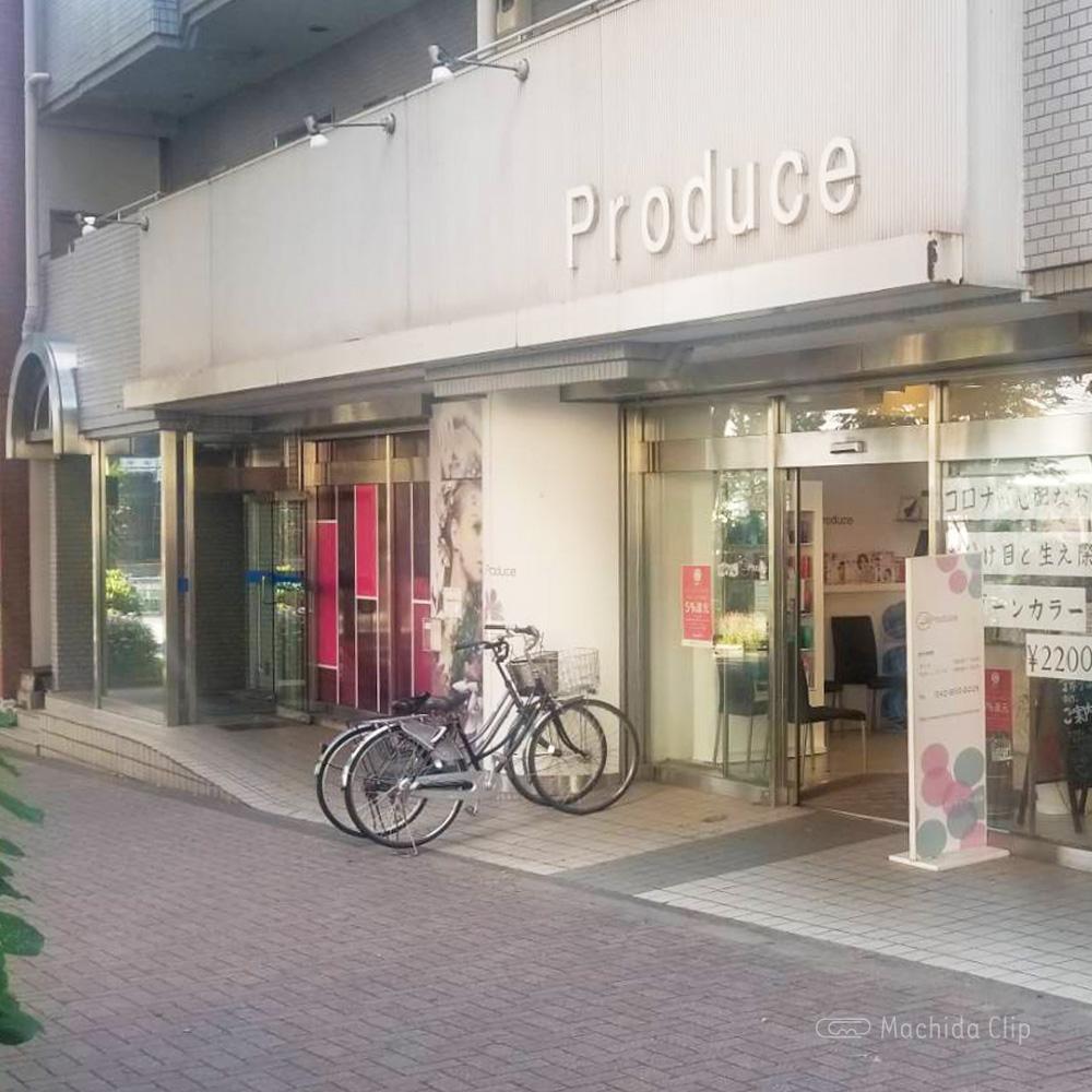 Produce(プロデュース)町田店の外観の写真