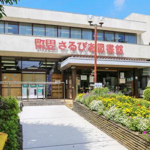 町田市立図書館 自習・パソコン可でWi-Fi完備のおすすめ図書館を紹介の写真
