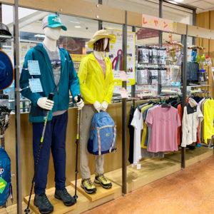 町田駅チカスポーツショップ10選!安く揃う大型の店舗を紹介の写真