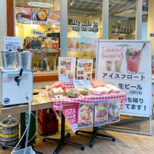 町田のテイクアウト グルメ&ランチ情報!人気店19店舗まとめました【2020年9月最新】の写真