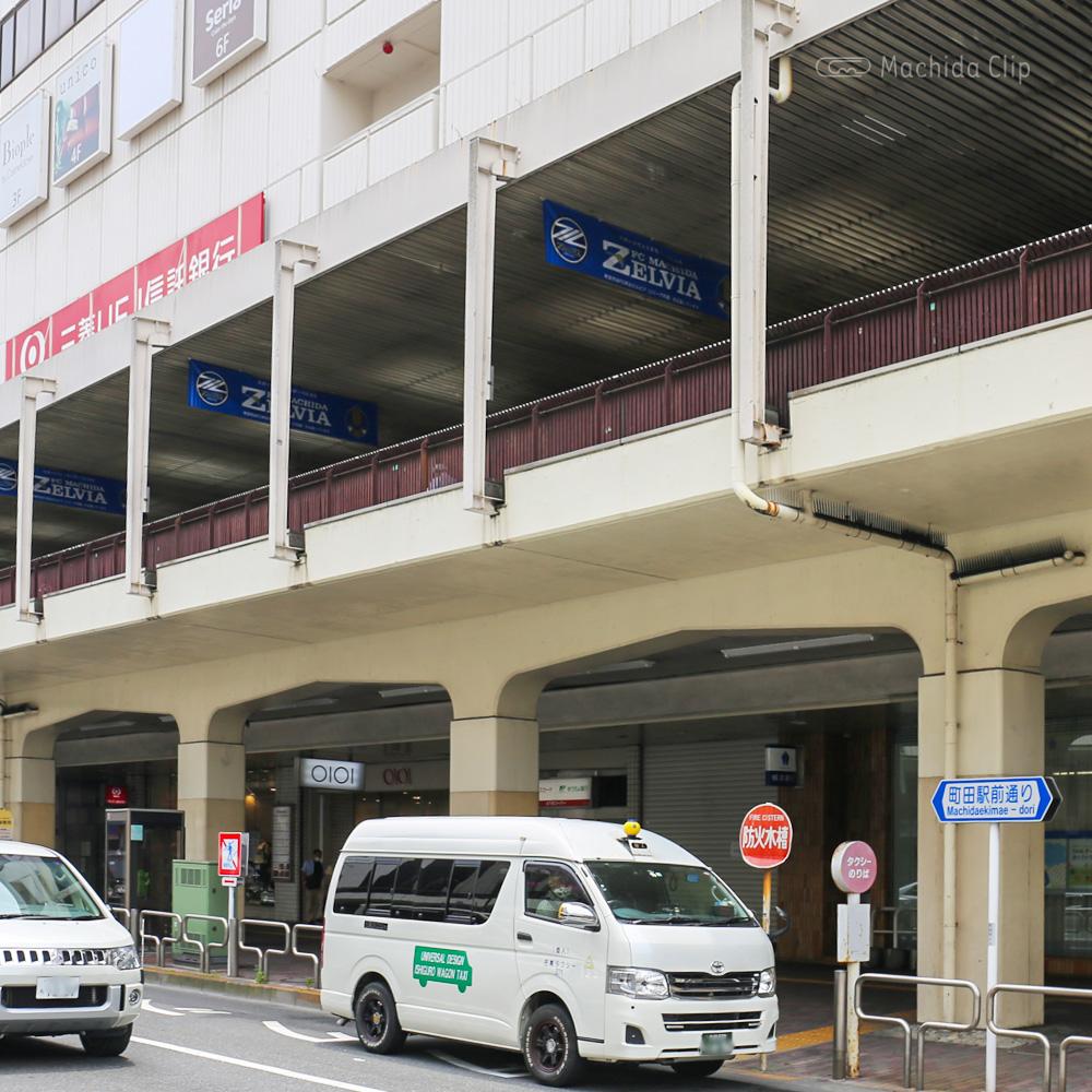 横浜線北口マルイ前タクシー乗り場の写真
