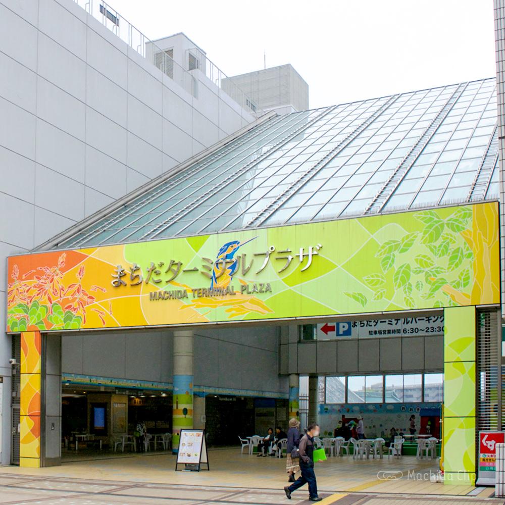 町田ターミナルプラザの外観の写真