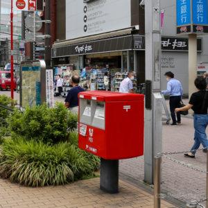 町田駅周辺のポスト 場所&集荷時間まとめ 出口別で紹介の写真