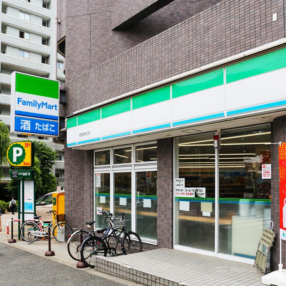 ファミリーマート町田南口店の外観の写真