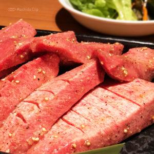 焼肉トラジ 町田店の厚切りタン塩の写真