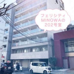 Apple GYM(アップルジム)町田店のアイキャッチの写真