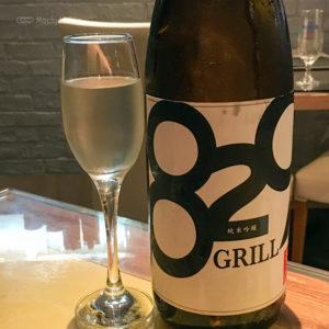町田で美味しい日本酒が飲めるお店5選 隠れ家的バーやおすすめの居酒屋を紹介の写真