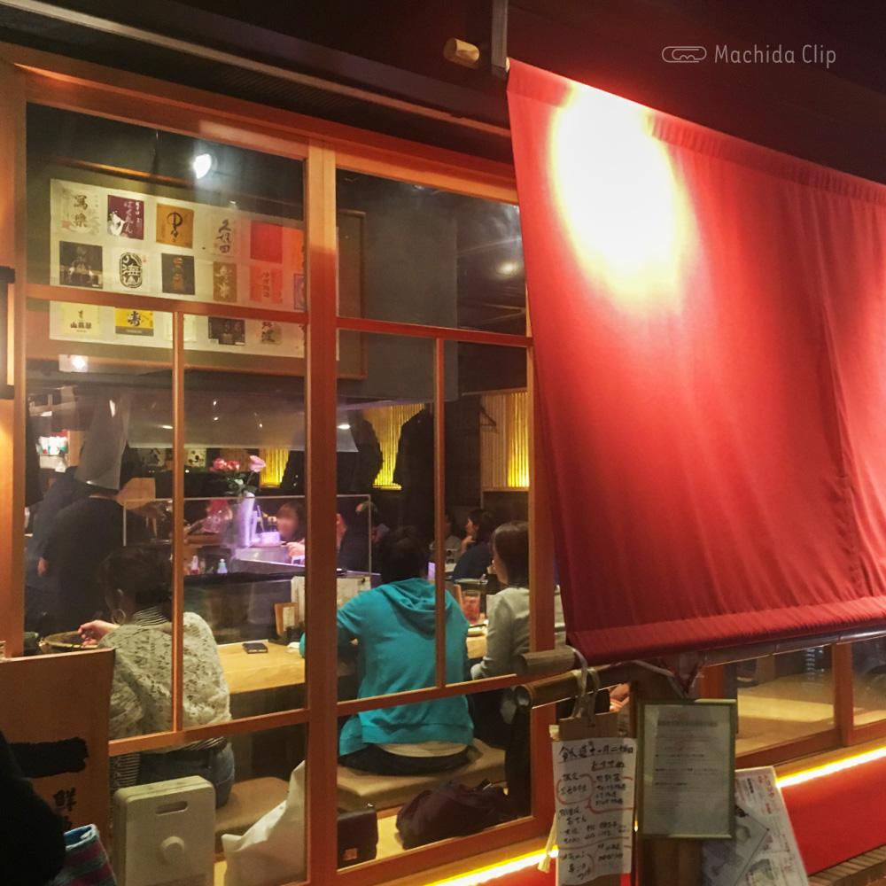 飯造 町田店の店内の写真