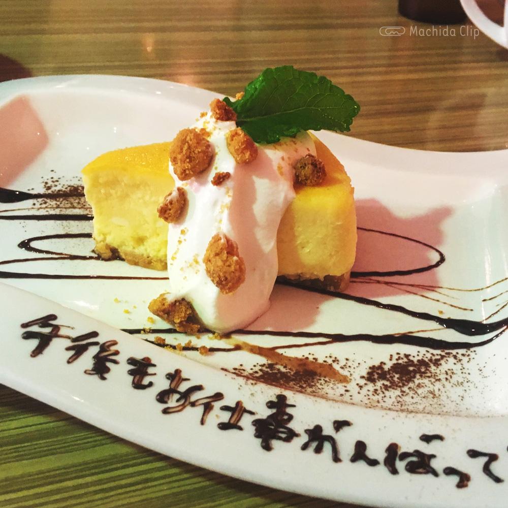 CAFE KATSUO(カフェ カツオ)のデザートプレートの写真