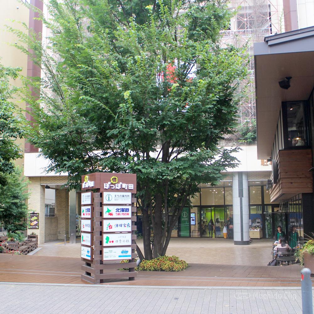 ぽっぽ町田パーキングの外観の写真