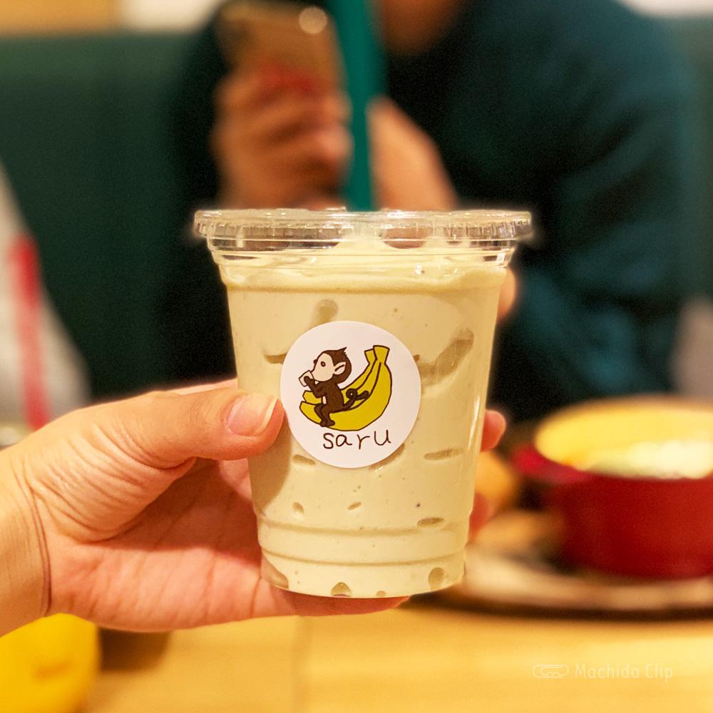 猿Cafe 町田マルイ店のドリンクの写真