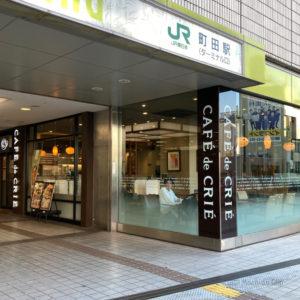 カフェ・ド・クリエ ミーナ町田店 JR横浜線町田駅ターミナル口徒歩1分、電源は全8口、席数40席で完全分煙。Wi-Fiアリ。最安値ドリンクは286円(税込)〜!の写真