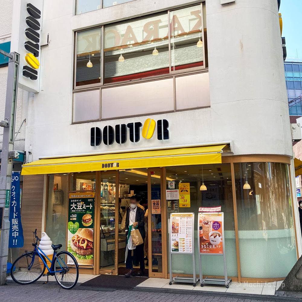 ドトールコーヒーショップ 町田駅前店の外観の写真