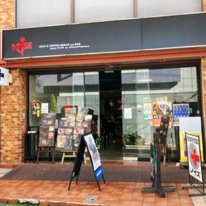 喫茶ノイズ ファンの多い老舗ジャズ喫茶 移転してリニューアルオープンの写真