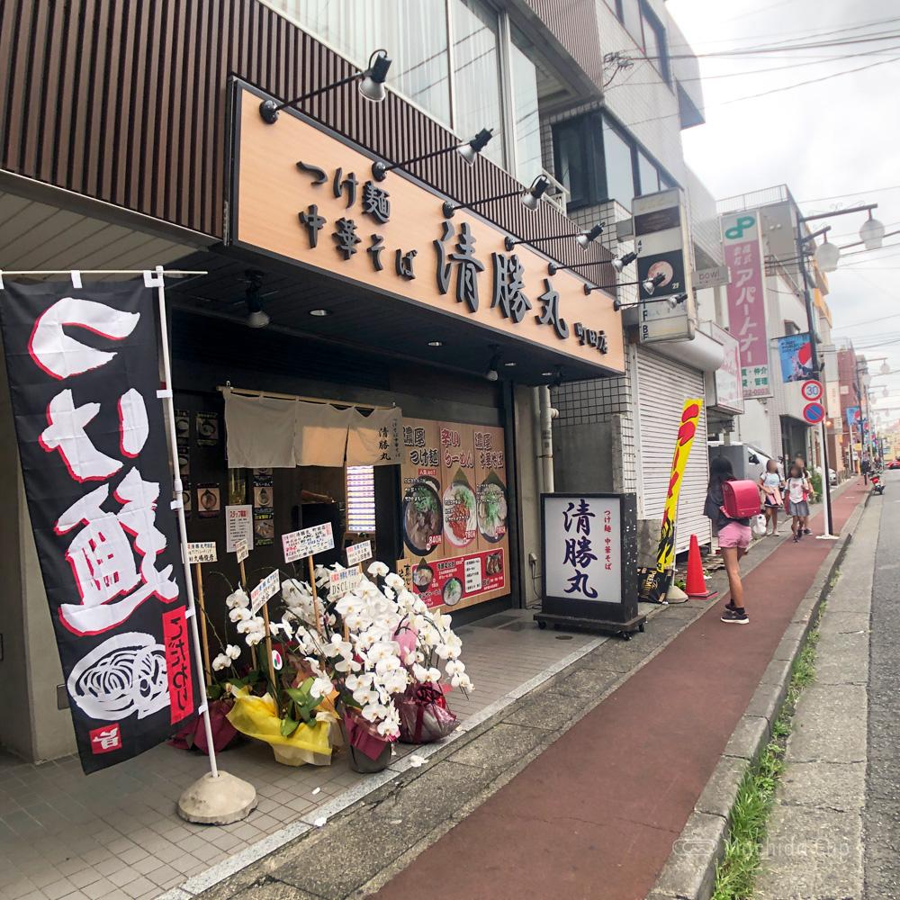 清勝丸 町田店の外観の写真