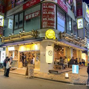 焼売のジョー町田店 新スタイルのコスパ最強焼売居酒屋が町田にオープン!の写真