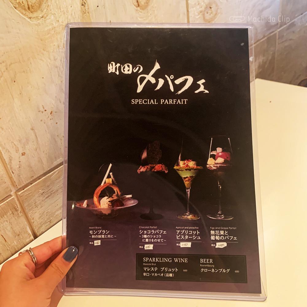 CAFE KATSUO(カフェ カツオ)のメニューの写真