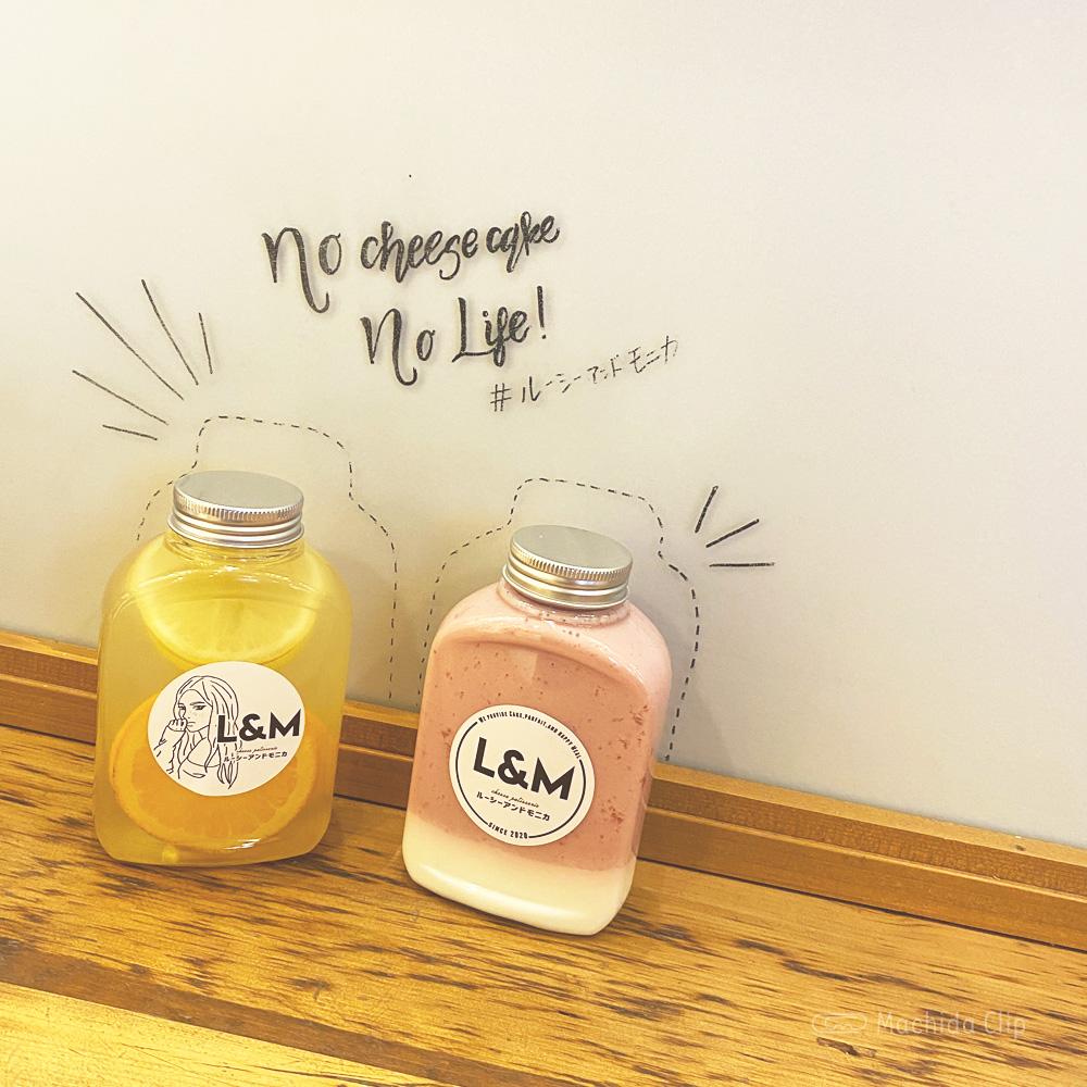 ルーシー&モニカのボトルドリンクの写真