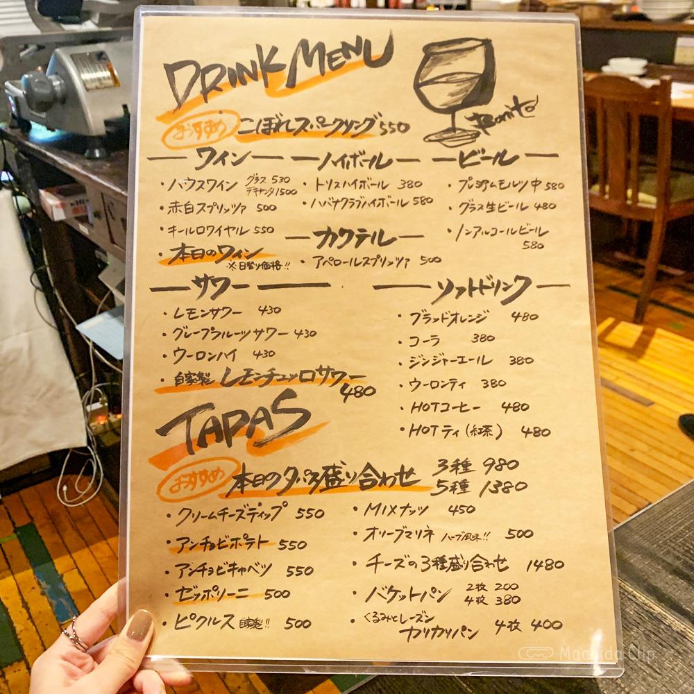 BONITO 町田店のメニューの写真