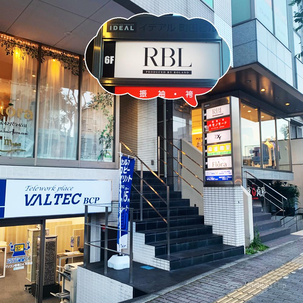 ROLAND Beauty Lounge 町田店の外観の写真