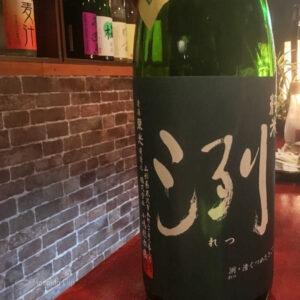酒蔵~時~ 町田で5時間日本酒飲み放題!仲見世商店街にある常連さんで賑わうバーの写真