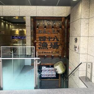 町田で牡蠣ランチ・ディナーを楽しめるおすすめ店3選!の写真