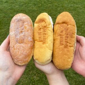 なかまちパン 町田のコッペパン&サンドウィッチ屋さん ジャミジャミバーガー系列のパン専門店の写真