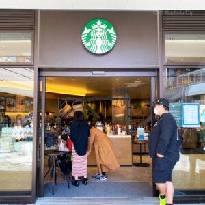 スターバックス南町田グランベリーパーク店 日本初バリアフリー店舗の営業時間や勉強情報も紹介の写真