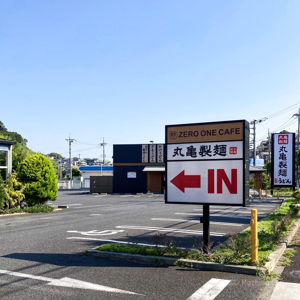 ゼロワンカフェ (ZERO ONE CAFE)金井店の看板の写真