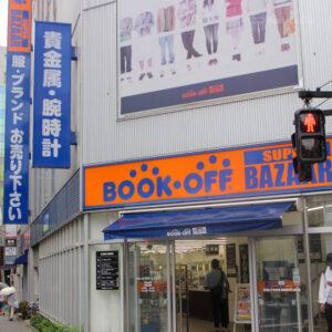 町田駅周辺のBOOKOFF(ブックオフ)は2店舗!販売・買取商品や駐車場情報までの写真