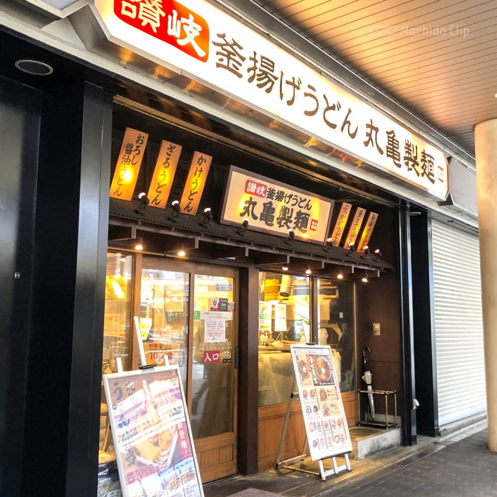 丸亀製麺 町田パリオ店の外観の写真