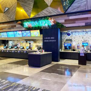 町田駅付近の映画館を紹介します!駅から30分以内のおすすめ映画館、上映時間等の情報が丸わかり!の写真