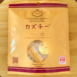 新感覚おつまみ「カズチー」が大人気!味やアレンジレシピを紹介の写真