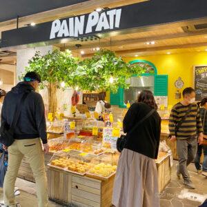 パンパティ南町田のカレーパン グランベリーパークの世界記録を持つパン屋を紹介の写真